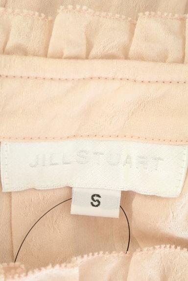JILLSTUART(ジルスチュアート)の古着「フリルコットンブラウス(カットソー・プルオーバー)」大画像6へ