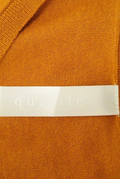 qualite(カリテ)の古着「スタッズドットニット(ニット)」大画像6へ
