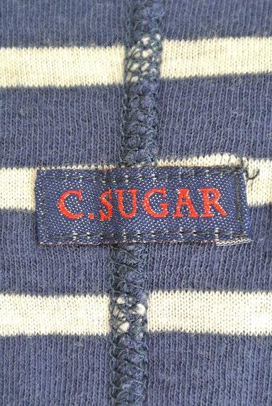 CUBE SUGAR(キューブシュガー)の古着「ボーダー×ドットリバーシブルカーデ(カーディガン・ボレロ)」大画像6へ