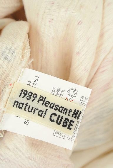 CUBE SUGAR(キューブシュガー)の古着「ドット×ボーダーマキシワンピース(キャミワンピース)」大画像6へ