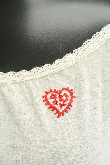 CUBE SUGAR(キューブシュガー)の古着「裾レースキャミマキシワンピース(キャミワンピース)」大画像4へ
