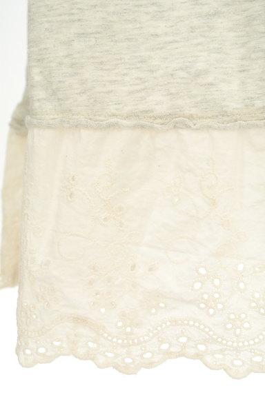 CUBE SUGAR(キューブシュガー)の古着「裾レースキャミマキシワンピース(キャミワンピース)」大画像5へ