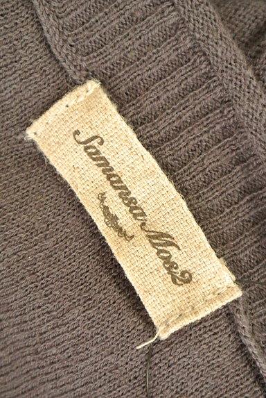 SM2(サマンサモスモス)の古着「ひまわり刺繍ワイドニット(ニット)」大画像6へ