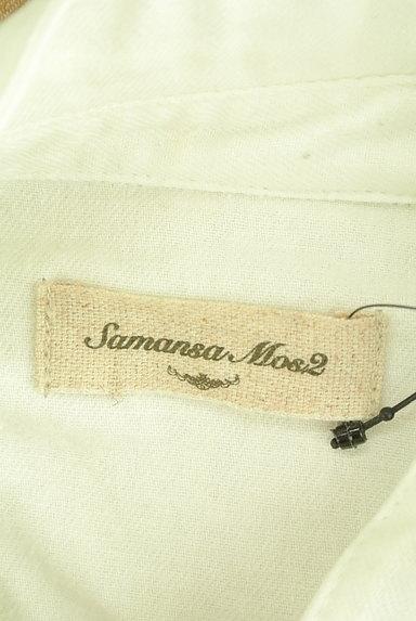 SM2(サマンサモスモス)の古着「バイカラー衿起毛ワンピース(ワンピース・チュニック)」大画像6へ
