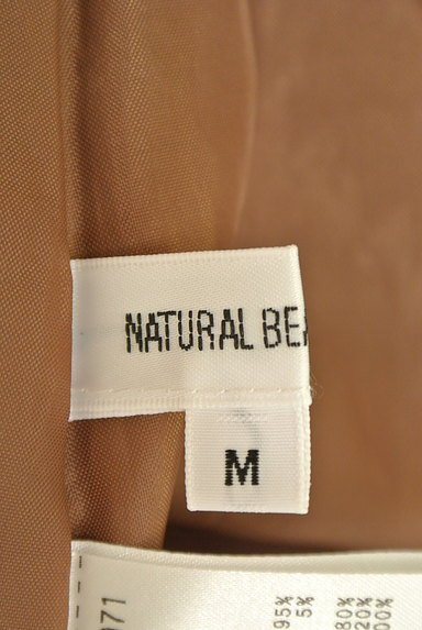 NATURAL BEAUTY BASIC(ナチュラルビューティベーシック)の古着「スエード調ミモレ丈ラップスカート(ロングスカート・マキシスカート)」大画像6へ