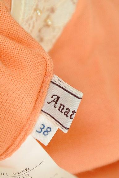 anatelier(アナトリエ)の古着「刺繍&パール襟7分袖ニット(ニット)」大画像6へ