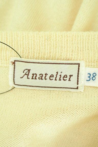 anatelier(アナトリエ)の古着「フロント刺繍レースカーディガン(カーディガン・ボレロ)」大画像6へ
