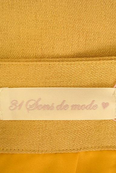 31 Sons de mode(トランテアン ソン ドゥ モード)の古着「フリルラインタイトミモレスカート(スカート)」大画像6へ