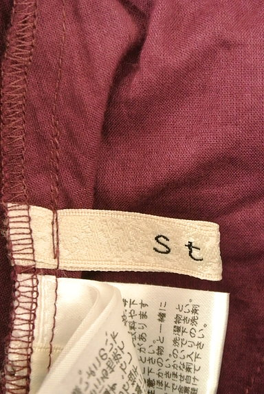 Stola.(ストラ)の古着「ミモレ丈ラップフレアスカート(ロングスカート・マキシスカート)」大画像6へ