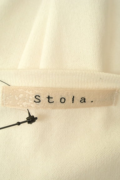 Stola.(ストラ)の古着「ベーシックニットカーディガン(カーディガン・ボレロ)」大画像6へ