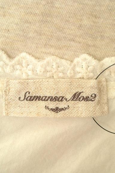 SM2(サマンサモスモス)の古着「カットワークレースタンクトップ(キャミソール・タンクトップ)」大画像6へ