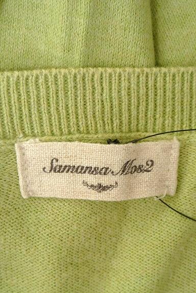 SM2(サマンサモスモス)の古着「スカラップレース7分袖カーディガン(カーディガン・ボレロ)」大画像6へ