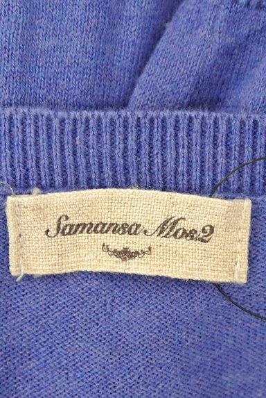 SM2(サマンサモスモス)の古着「マリン刺繍7分袖カーディガン(カーディガン・ボレロ)」大画像6へ