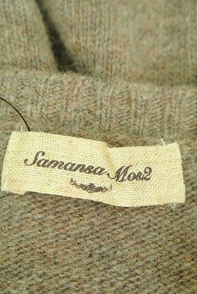 SM2(サマンサモスモス)の古着「ノルディック柄ニットカーディガン(カーディガン・ボレロ)」大画像6へ