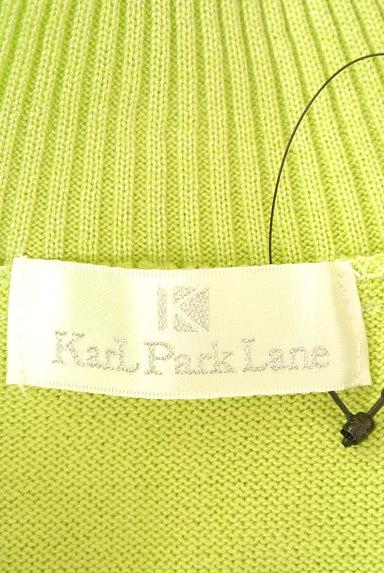 KarL Park Lane(カールパークレーン)の古着「ハイネックニットカーディガン(カーディガン・ボレロ)」大画像6へ