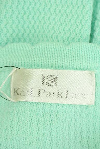 KarL Park Lane(カールパークレーン)の古着「総スカラップ袖リボンカーディガン(カーディガン・ボレロ)」大画像6へ