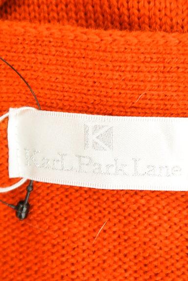 KarL Park Lane(カールパークレーン)の古着「テラコッタロングガウンカーディガン(カーディガン・ボレロ)」大画像6へ