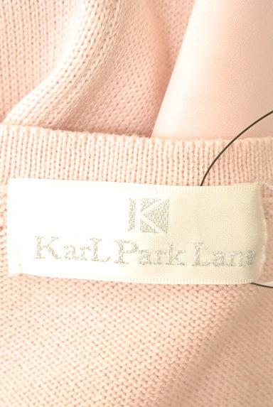 KarL Park Lane(カールパークレーン)の古着「パール&シフォン切替カーディガン(カーディガン・ボレロ)」大画像6へ