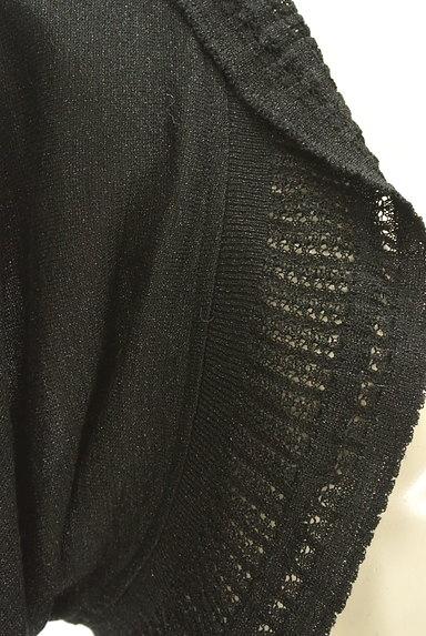 KarL Park Lane(カールパークレーン)の古着「ラメニット5分袖カットソー(カーディガン・ボレロ)」大画像4へ