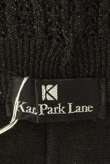 KarL Park Lane(カールパークレーン)の古着「ラメニット5分袖カットソー(カーディガン・ボレロ)」大画像6へ