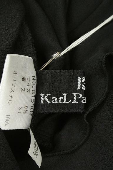 KarL Park Lane(カールパークレーン)の古着「シアー5分ベル袖ボレロ(カーディガン・ボレロ)」大画像6へ