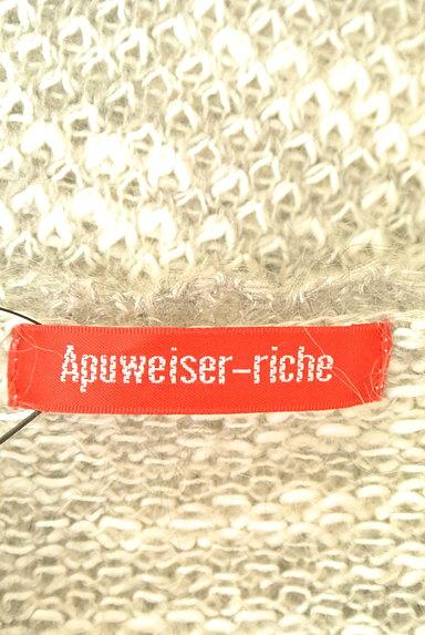 Apuweiser riche(アプワイザーリッシェ)の古着「ラメニットワンピース(ニット)」大画像6へ