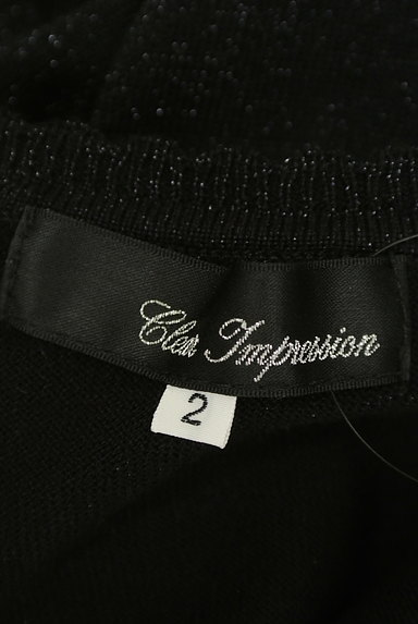 CLEAR IMPRESSION(クリアインプレッション)の古着「パール付き7分袖丸首カーディガン(カーディガン・ボレロ)」大画像6へ