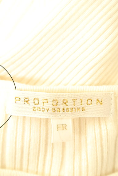PROPORTION BODY DRESSING(プロポーションボディ ドレッシング)の古着「ボートネック7分袖ニット(ニット)」大画像6へ