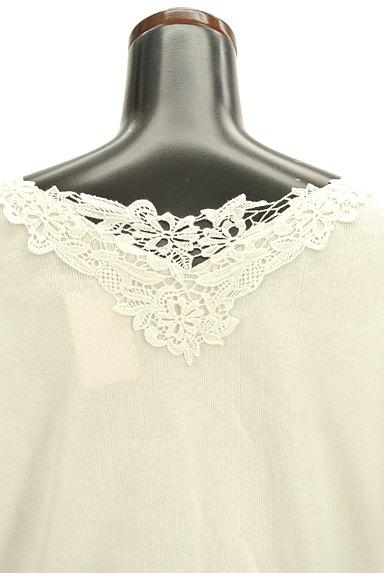 PROPORTION BODY DRESSING(プロポーションボディ ドレッシング)の古着「バック刺繍ネック7分袖ニット(ニット)」大画像4へ