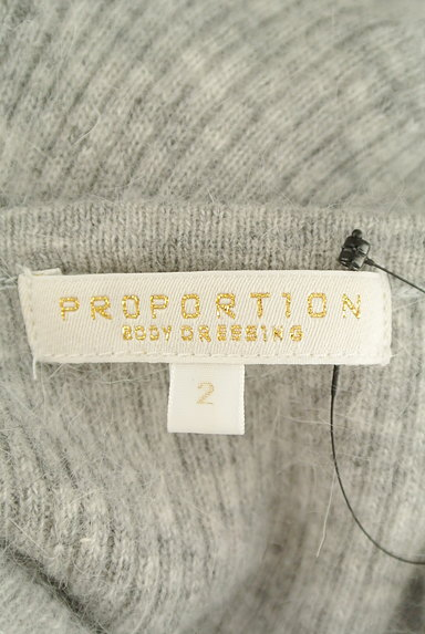 PROPORTION BODY DRESSING(プロポーションボディ ドレッシング)の古着「袖ファーリブニット(ニット)」大画像6へ