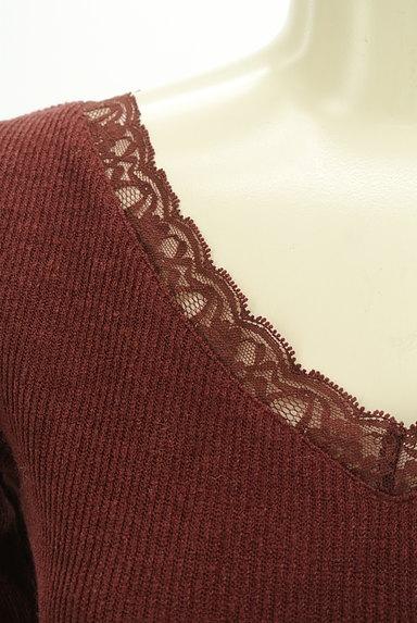PROPORTION BODY DRESSING(プロポーションボディ ドレッシング)の古着「レースVネック長袖リブニット(ニット)」大画像4へ