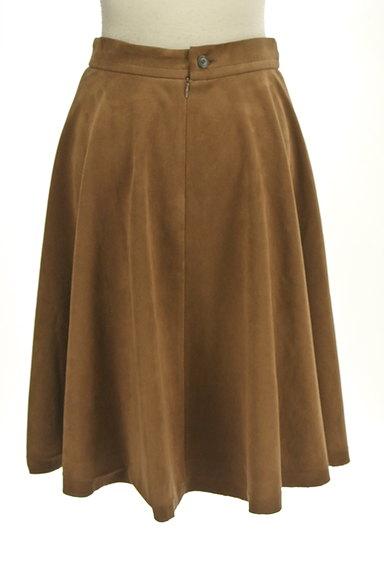 INED(イネド)スカート買取実績の後画像