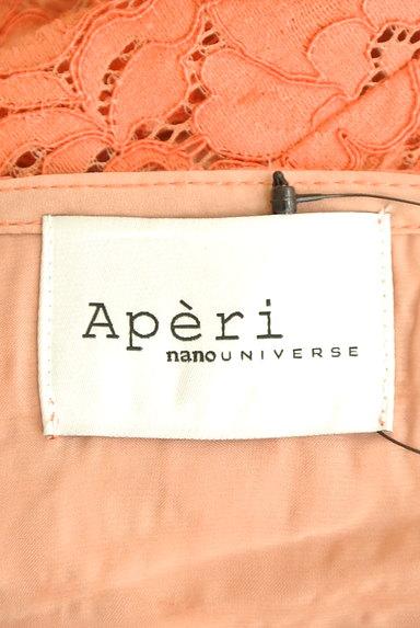 nano・universe(ナノユニバース)トップス買取実績のタグ画像