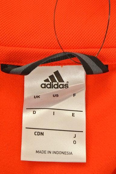 adidas(アディダス)ジャージ・スウェット買取実績のタグ画像
