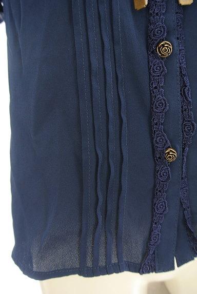 axes femme(アクシーズファム)の古着「美女と野獣刺繍ブラウス(ブラウス)」大画像5へ