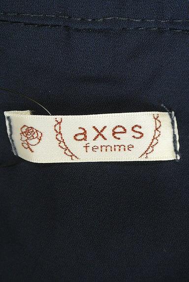 axes femme(アクシーズファム)の古着「美女と野獣刺繍ブラウス(ブラウス)」大画像6へ