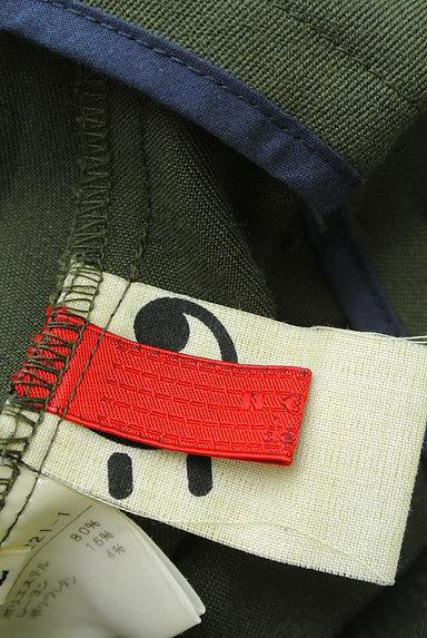 alcali(アルカリ)スカート買取実績のタグ画像