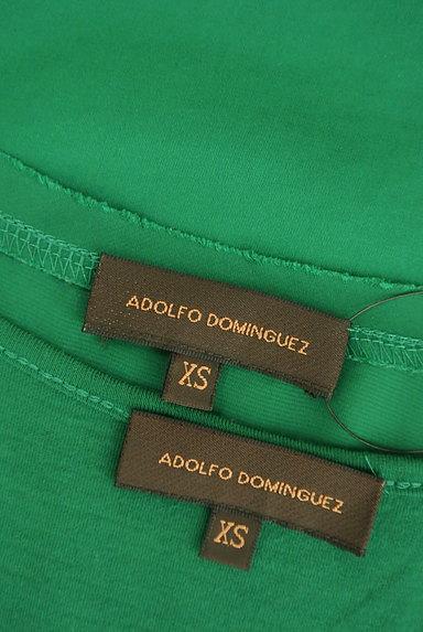 ADOLFO DOMINGUEZ(アドルフォドミンゲス)トップス買取実績のタグ画像