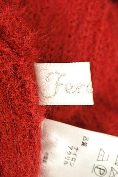 Feroux(フェルゥ)の古着「フロントツイストニット(ニット)」大画像6へ