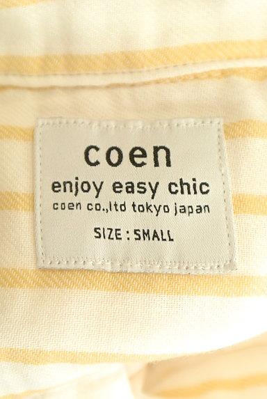 coen(コーエン)の古着「ワンポイントストライプ柄シャツ(カジュアルシャツ)」大画像6へ