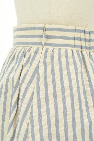 Jewel Changes(ジュエルチェンジズ)の古着「ストライプ柄膝下丈フレアスカート(スカート)」大画像4へ