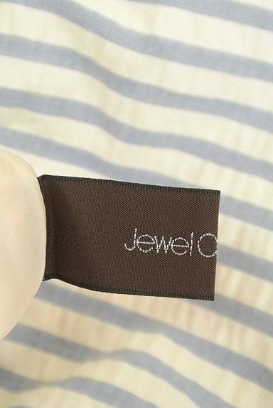 Jewel Changes(ジュエルチェンジズ)の古着「ストライプ柄膝下丈フレアスカート(スカート)」大画像6へ