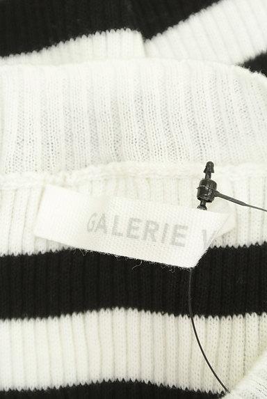 GALERIE VIE(ギャルリーヴィー)の古着「ボーダーリブニット(ニット)」大画像6へ