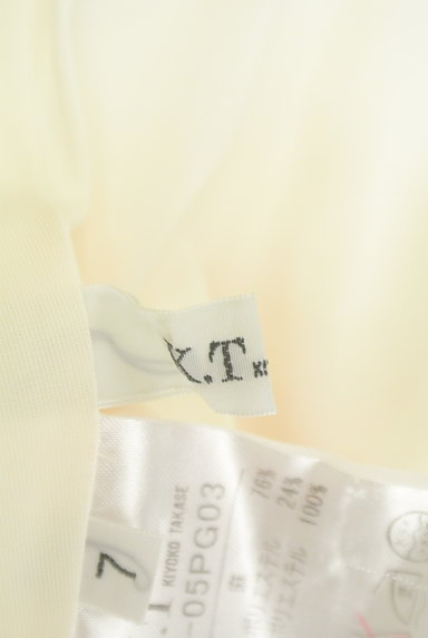 COMME CA DU MODE(コムサデモード)の古着「センタープレスストレートパンツ(パンツ)」大画像6へ