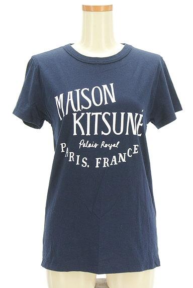 MAISON KITSUNE(メゾン キツネ)トップス買取実績の前画像