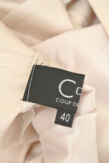 COUP DE CHANCE(クードシャンス)の古着「コンパクトノーカラージャケット(ジャケット)」大画像6へ