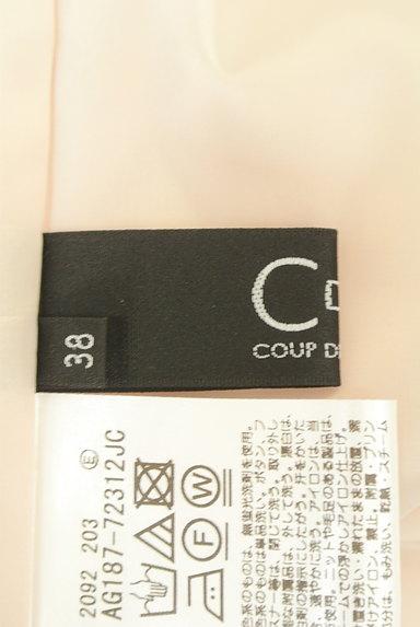 COUP DE CHANCE(クードシャンス)の古着「ウエストカシュクールタイトスカート(スカート)」大画像6へ