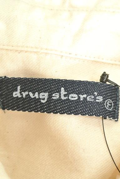 drug store's(ドラッグストアーズ)の古着「ブタさん刺繍変形ロングシャツ(カジュアルシャツ)」大画像6へ