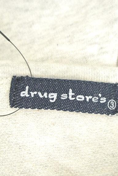 drug store's(ドラッグストアーズ)の古着「ブタさんプリントスウェットカットソー(スウェット・パーカー)」大画像6へ