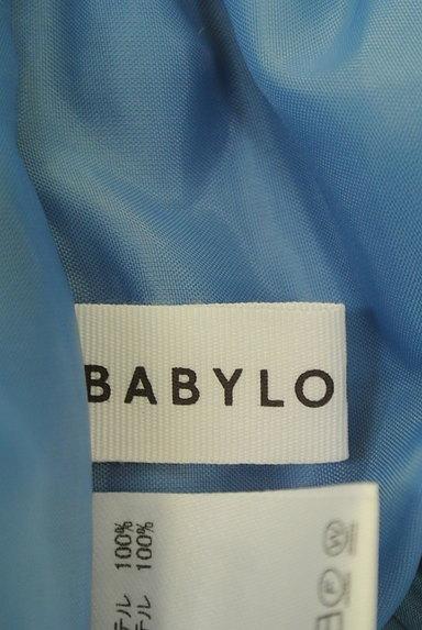 BABYLONE(バビロン)の古着「カラーシフォンワイドパンツ(パンツ)」大画像6へ